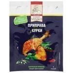 Приправа Lugo Venko для курицы 22г