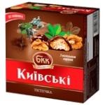 BKK Kiv nuts Cake 200g