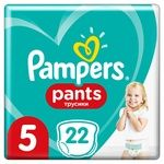 Pampers Pants Diapers Panties for Children Disposable 12-17kg 22pcs