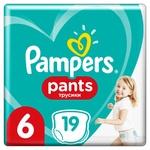 Подгузники-трусики Pampers Pants размер 6 Extra Large 15кг+ 19шт