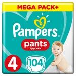Pampers Pants Size 4 Maxi Diapers 9-15kg 104pcs