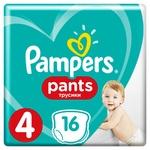 Pampers Pants Size 4 Maxi 9-15kg 16pcs