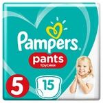 Pampers Pants Size 5 Junior 12-17kg 15pcs