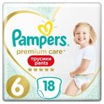 Подгузники-трусики Pampers Premium Care Pants размер 6 Extra large 15+кг 18шт