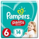 Підгузки-трусики Pampers Pants розмір 6 Extra Large 15+кг 14шт