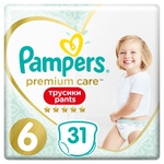 Pampers Premium Care Pants Diaper Size 6 Extra Large 15+ kg 31pcs