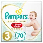 Подгузники-трусики Pampers Premium Care Pants размер 3 Midi 6-11кг 70шт