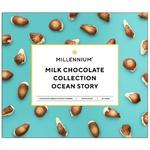 Конфеты шоколадные Millennium Истории океана с ореховым пралине 340г