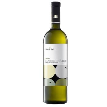 Вино Shabo Classic белое полусладкое 12% 0,75л