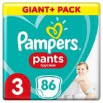 Pampers Pants Diapers Size 3 Midi 6-11kg 86pcs