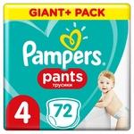 Pampers Pants Diapers Size 4 Maxi 9-15kg 72pcs