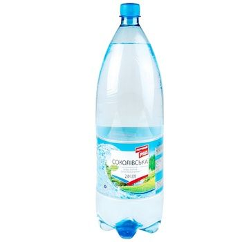 Pershyj Rjad Highly Carbonated Mineral Water 2l - buy, prices for EKO Market - photo 1