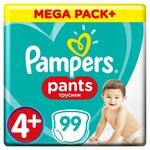 Подгузники-трусики Pampers Pants размер 4+ Maxi  9-15кг 99шт