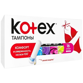 Kotex Ultra Sorb Super For Women Tampons - buy, prices for CityMarket - photo 1