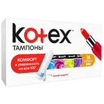 Kotex Ultra Sorb Normal For Women Tampons
