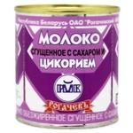 Rogachev Condensed Milk with Sugar and Chicory 7% 380g
