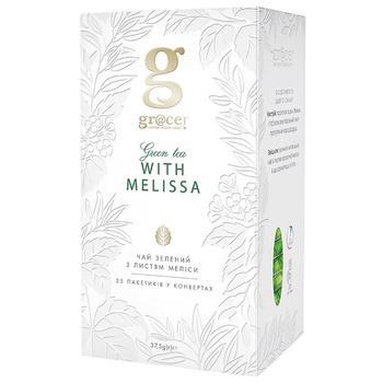 Зеленый чай Grace! с листьями мелиссы в пакетиках 25*1.5г - купить, цены на УльтраМаркет - фото 1