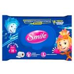 Smile Fiksiki Children's Wet Toilet Paper 20pcs