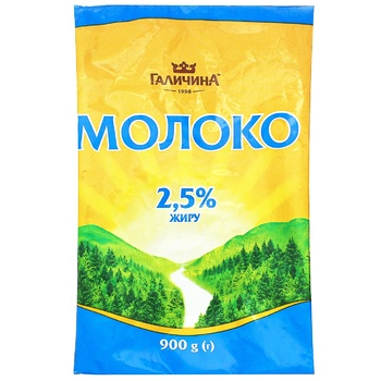 GalychanskE Pasteurized Milk 2,5% 900g