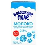 Молоко Волошкове Поле ультрапастеризоване 2,5% 1кг