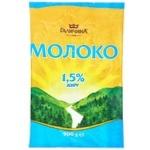 GalychanskE Pasteurized Milk 1,5% 900g