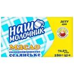 Масло Наш молочник крестьянское ДСТУ 72,6% 180г