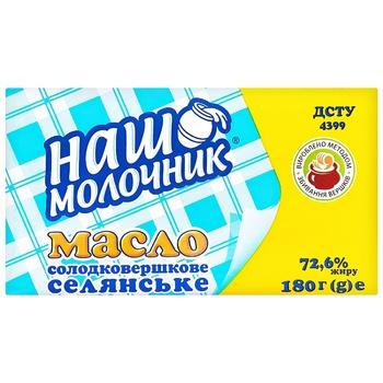 Nash molochnyk Peasant butter 72.6% 180g - buy, prices for EKO Market - photo 1