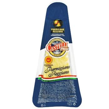 Castelli Parmesan hard cheese 32% 125g - buy, prices for CityMarket - photo 1