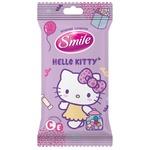 Smile Hello Kitty Wet wipes 15pcs