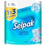 Selpak Comfort Maxi Roll 1=3 Paper Towels
