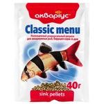 Корм для рыб Аквариус Универсальный пеллеты тонущие 40г