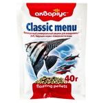 Akvarius Floating Pellets Fish Feed 40g