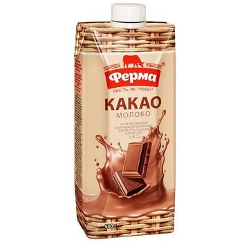 Напій молочний Ферма какао 1,9% 500г - купити, ціни на Ашан - фото 1