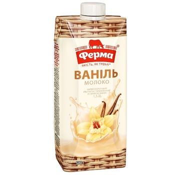 Напій молочний Ферма ваніль 1,5% 500г - купити, ціни на Ашан - фото 1