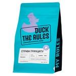 Duck The Rules Sprava Pryntsypu Ground Coffee 200g