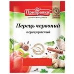 Перец красный молотый Pripravka 20г