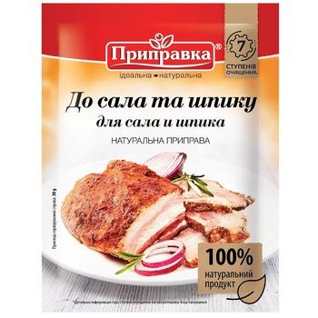 Pripravka Seasoning for Bacon 30g - buy, prices for CityMarket - photo 1