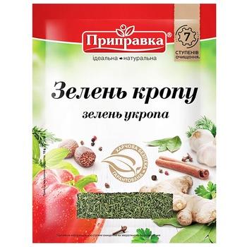 Зелень укропа сушеная Pripravka 10г