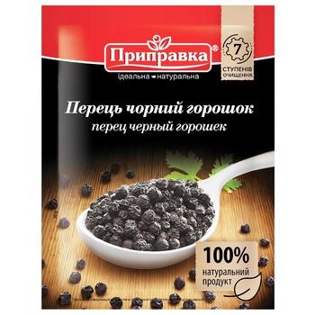Перець чорний горошок Pripravka 20г - купити, ціни на ЕКО Маркет - фото 1