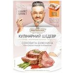 Pripravka with French horseradish and rosemary for meat spices 30g + package for baking