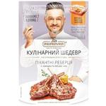 Приправа Pripravka для ребер з чебрецем та чілі 30г