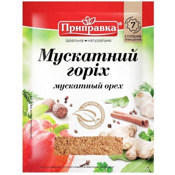 Мускатний горіх мелений Pripravka 15г - купити, ціни на CітіМаркет - фото 1