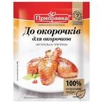 Pripravka Spice for Chicken Legs 30g