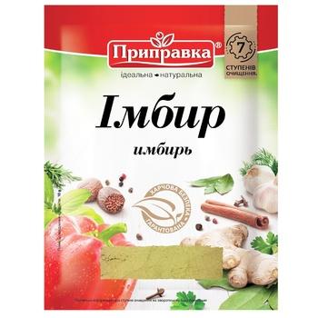 Имбирь молотый Pripravka 10г - купить, цены на ЕКО Маркет - фото 1