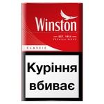 Winston Classic Cigarettes