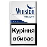 Цигарки Winston Blue