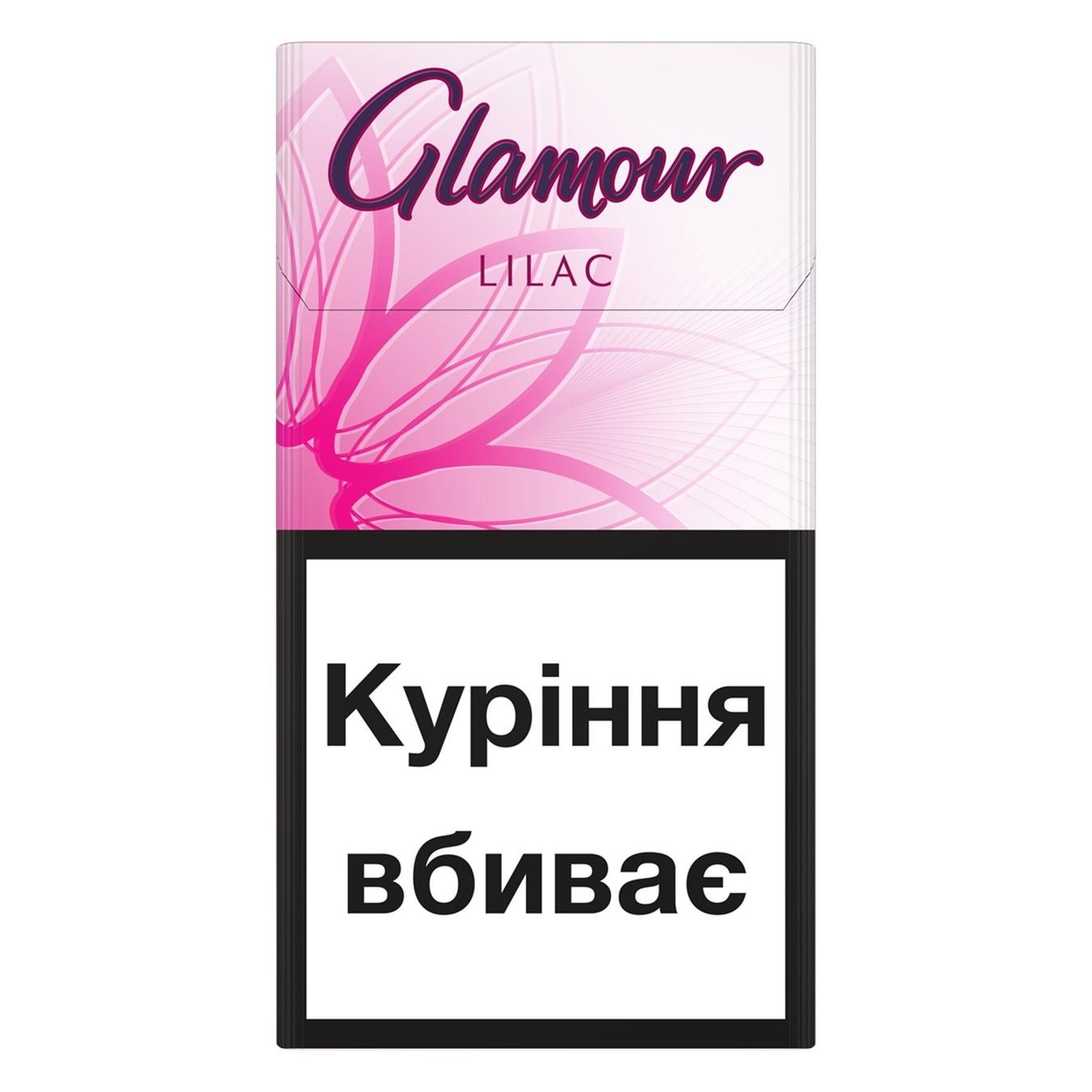 Сигареты glamour lilac купить табак для сигарет купить в новосибирске
