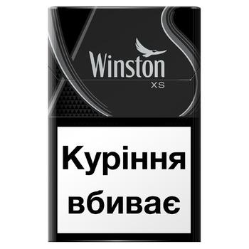 Winston XS Silver cigarettes - buy, prices for CityMarket - photo 1