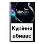 Winston XS Plus Duo cigarette