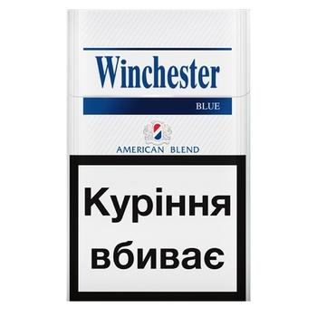 Winchester KS Blue Cigarettes